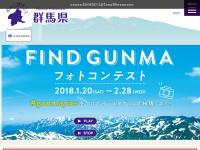Gunma Prefectural