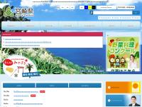 Miyazaki Prefecture