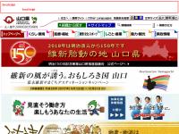Yamaguchi Prefectural Art Museum