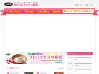 日本プレミックス協会