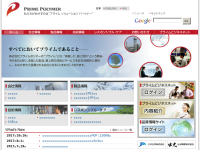 プライムポリマー