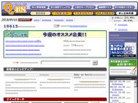Q-JiN