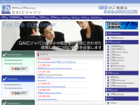 QAICジャパン