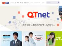 九州通信ネットワーク