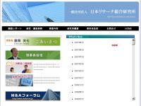 Nippon Research Institute
