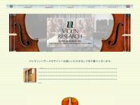 Violin Research