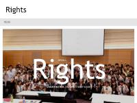 Rights (ライツ)