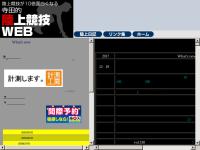 寺田的陸上競技WEB