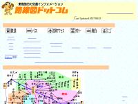 路線図ドットコム