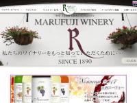 丸藤葡萄酒工業