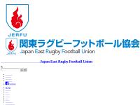 タグラグビー ジャパンキッズ