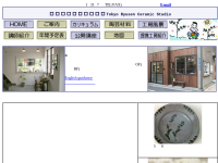 東京竜泉窯陶芸教室