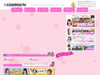 四国中央テレビ