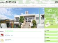 埼玉療護園
