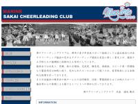 堺チアリーディングクラブ