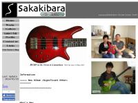 榊原ギター工房