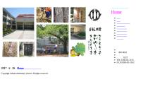 坂城小学校