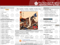 Samurai Archives Japanese History Page