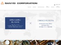三栄コーポレーション