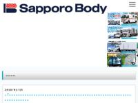 札幌ボデー工業