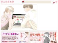 satoru-h.com