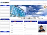 東京中小企業投資育成