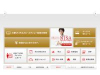 三菱UFJ証券