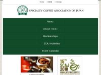 日本スペシャルティーコーヒー協会