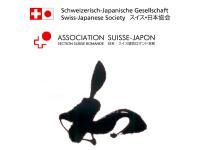 Schweizerisch-Japanische Gesellschaft