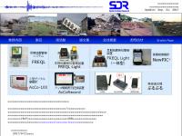 システムアンドデータリサーチ