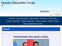 在スウェーデン日本国大使館