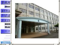 和歌山県立青陵高等学校