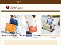 Sentire-One