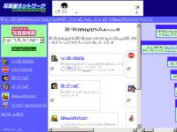 東京写真館協会