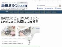 島田ミシン商会