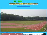 信濃町スポーツ企画サービス
