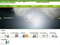 Shizuoka Seiki Co., Ltd.