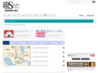 静岡新聞・SBS静岡放送