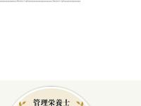 神戸松蔭女子学院大学・短期大学