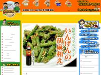 木村醤油店