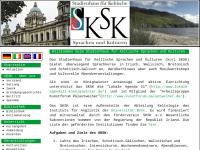 Studienhaus für keltische Sprachen und Kulturen