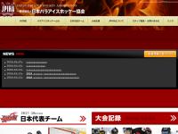 日本アイススレッジホッケー協会 (JISHA)