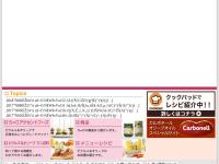 讃陽食品工業