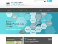 京都大学 大学院文学研究科・文学部 社会学教室