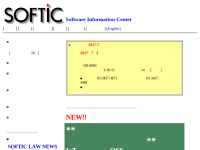 Software Information Center (SOFTIC)