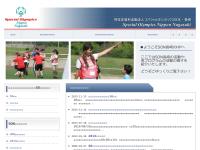 スペシャルオリンピックス日本・長崎