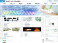 島田理化工業