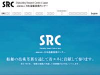 財団法人・日本造船技術センター