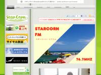 スターコーンFM