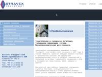 Stravex Transport- und Handelsgesellschaft mbH